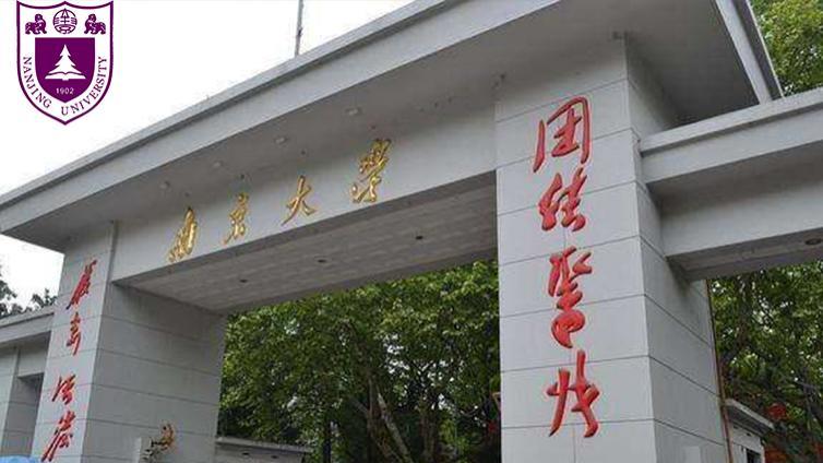 南京大學應用心理(專碩)初試參考書單