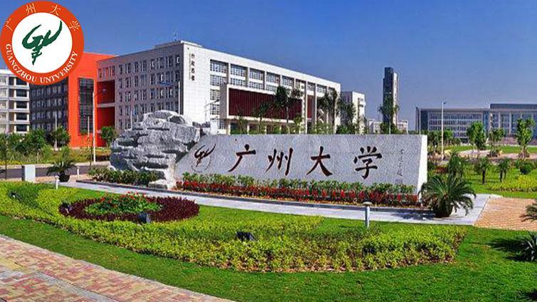 廣州大學應用心理(專碩)考研初試參考書單