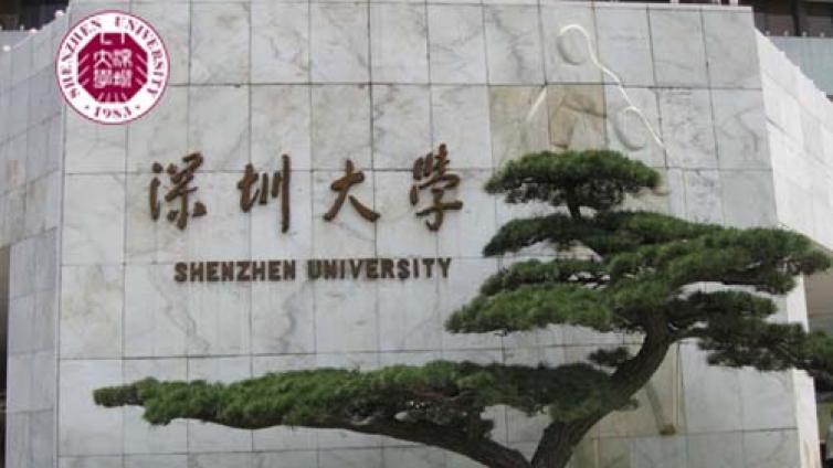 深圳大學應用心理(專碩)考研初試參考書單