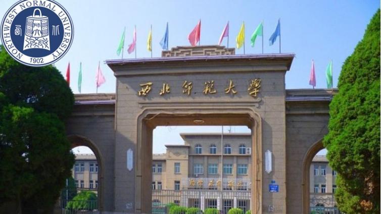 西北师范大学应用心理(专硕)考研初试参考书单