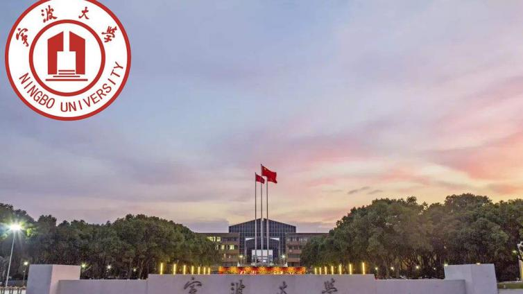 宁波大学应用心理(专硕)考研初试参考书单