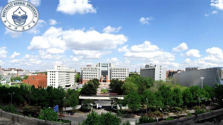 2020年东北师范大学应用心理专硕招生情况简析