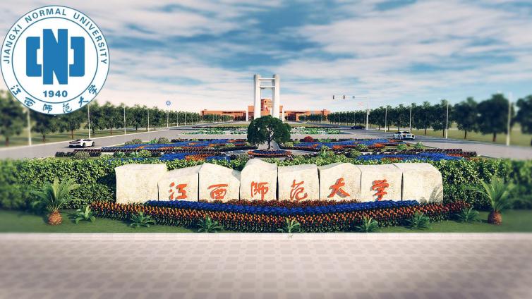 2020年江西师范大学应用心理专硕招生情况简析