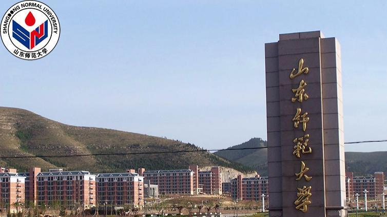 2020年山东师范大学应用心理专硕招生情况简析