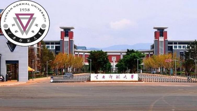 2020年云南师范大学应用心理专硕招生情况简析