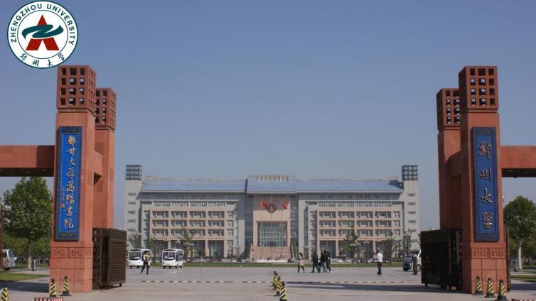 2020年郑州大学应用心理专硕招生情况简析