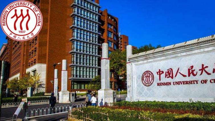 2020年中国人民大学应用心理专硕招生情况简析