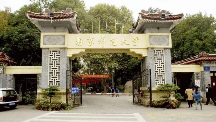 2021年南京师范大学心理学学硕招生情况简析