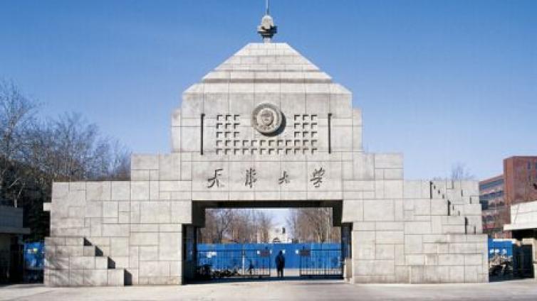 2021年天津大学应用心理专硕招生情况简析