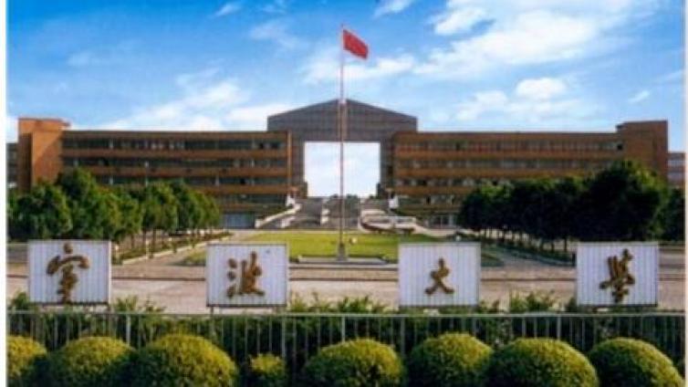 2021年宁波大学应用心理专硕招生情况简析
