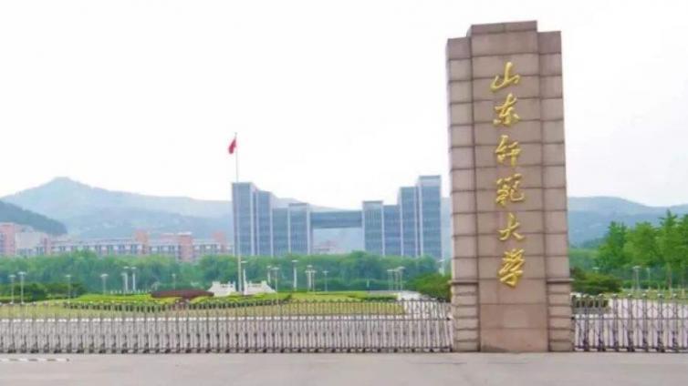 2021年山东师范大学应用心理专硕招生情况简析