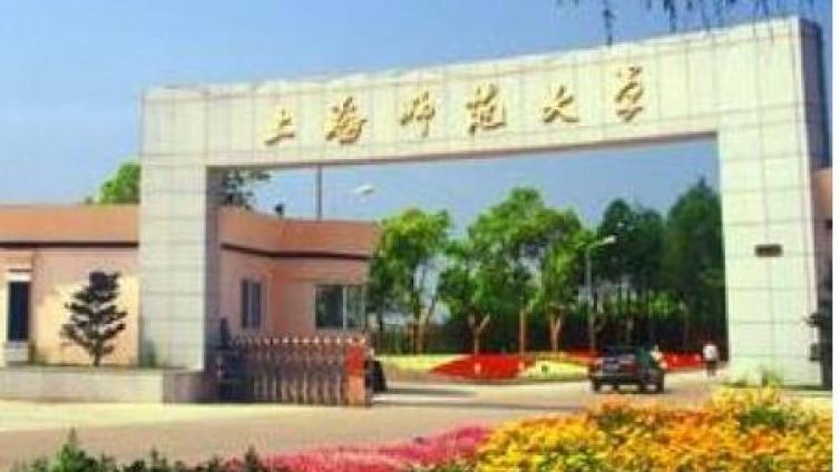 2021年上海师范大学应用心理专硕招生情况简析