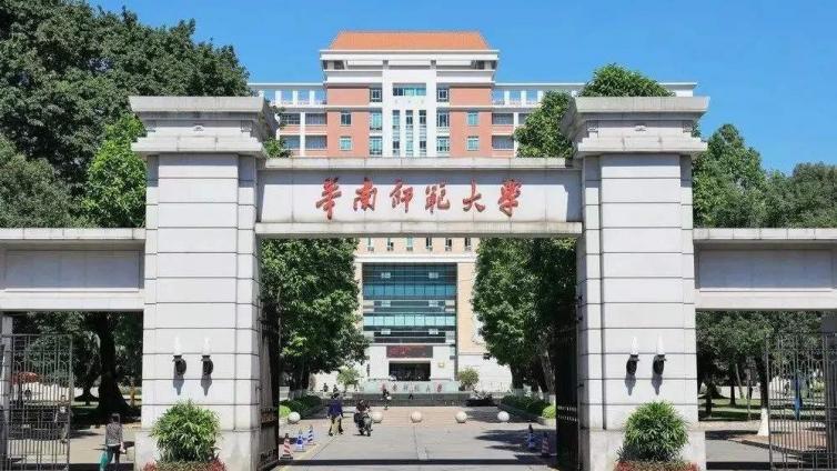 2021年华南师范大学应用心理专硕招生情况简析