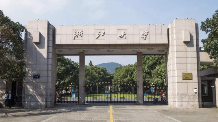 2021年浙江大学应用心理专硕招生情况简析