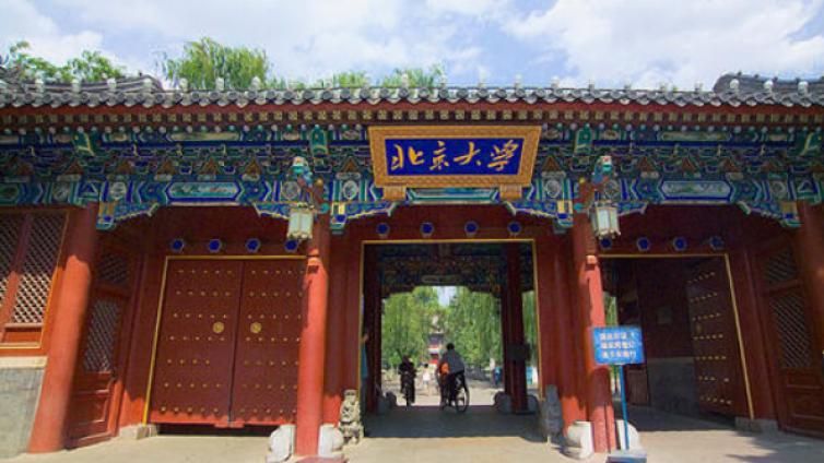 2021年北京大学应用心理专硕招生情况简析