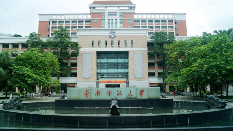 2021年华南师范大学心理健康教育专硕招生情况简析