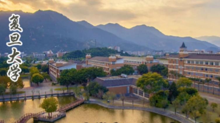 2020复旦大学应用心理专硕考情简析及简快学员捷报